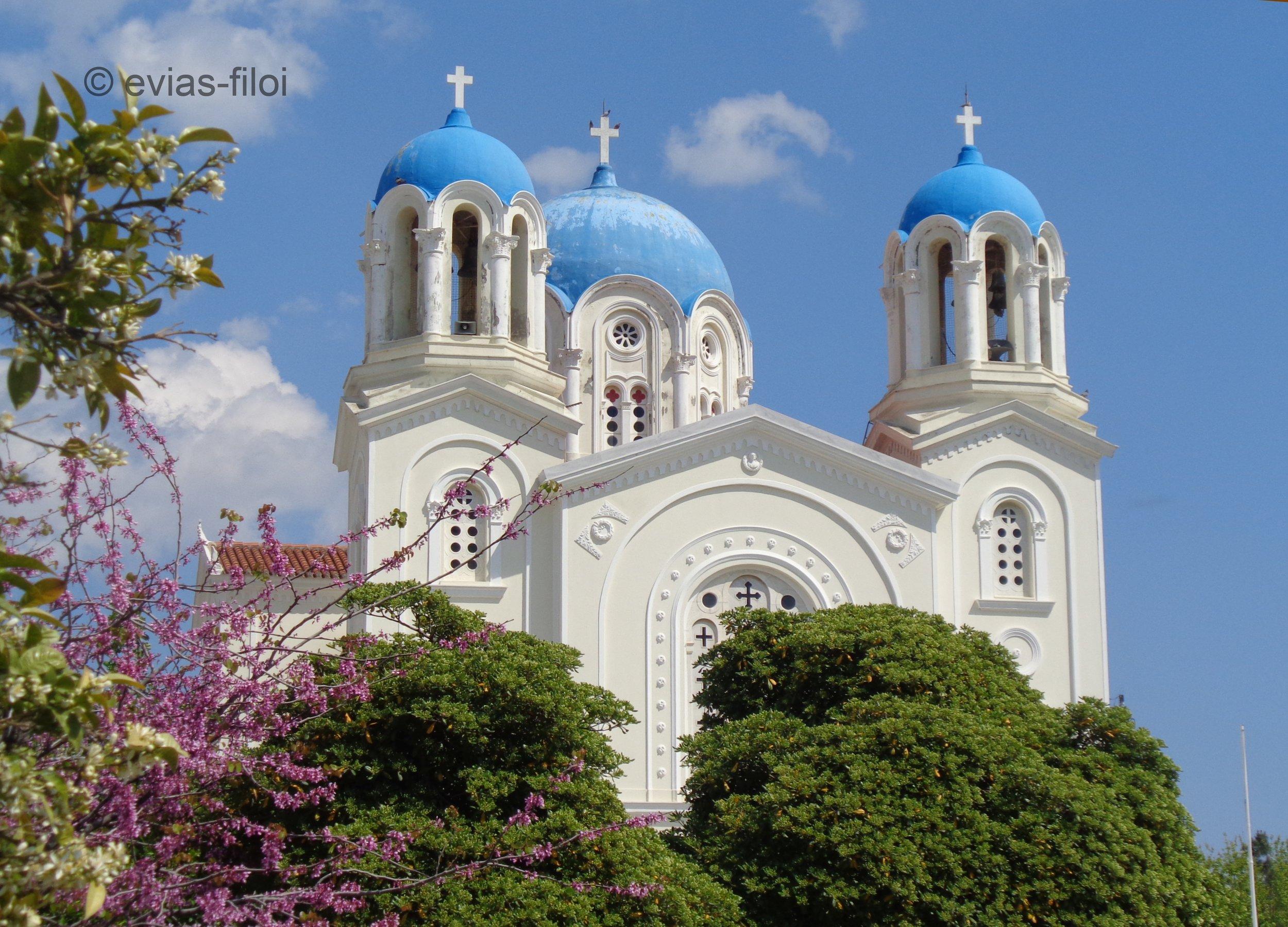 Άγιος Νικόλαος Καρύστου