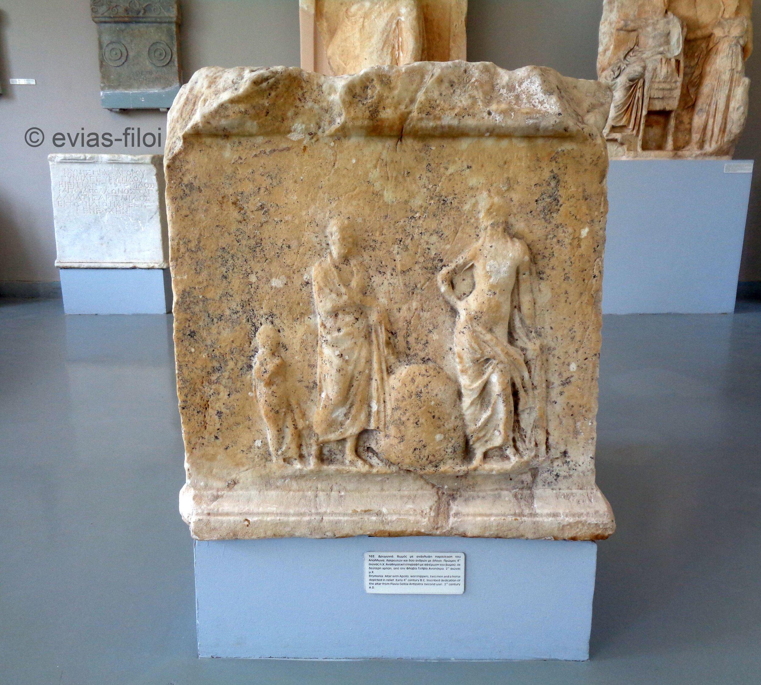 Ανάγλυφη παράσταση του Απόλλωνα σε βωμό (4ος αι. π.Χ.)