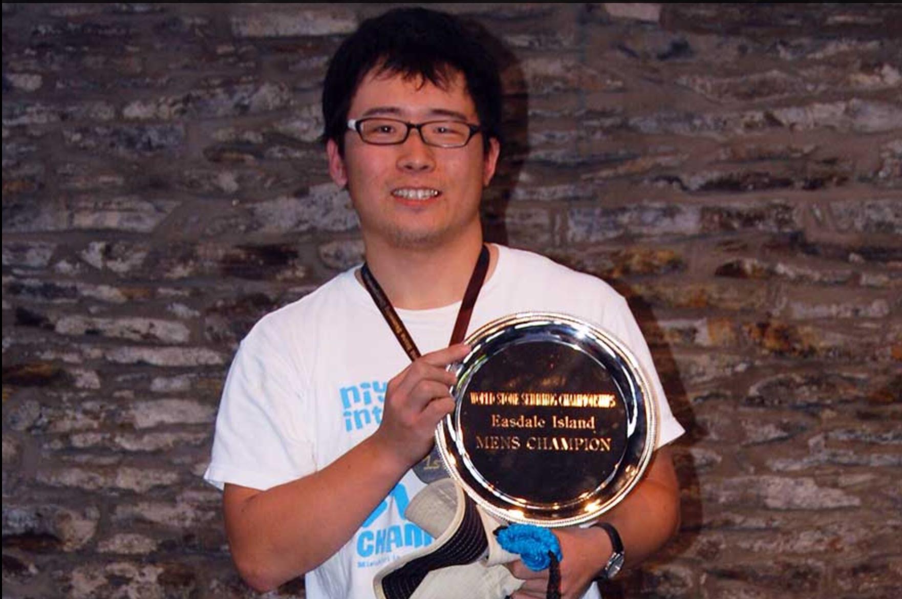 Keisuke Hashimoto - 2017 World Stone Skimming Champion