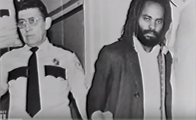 Mumia Abu-Jamal court.jpg