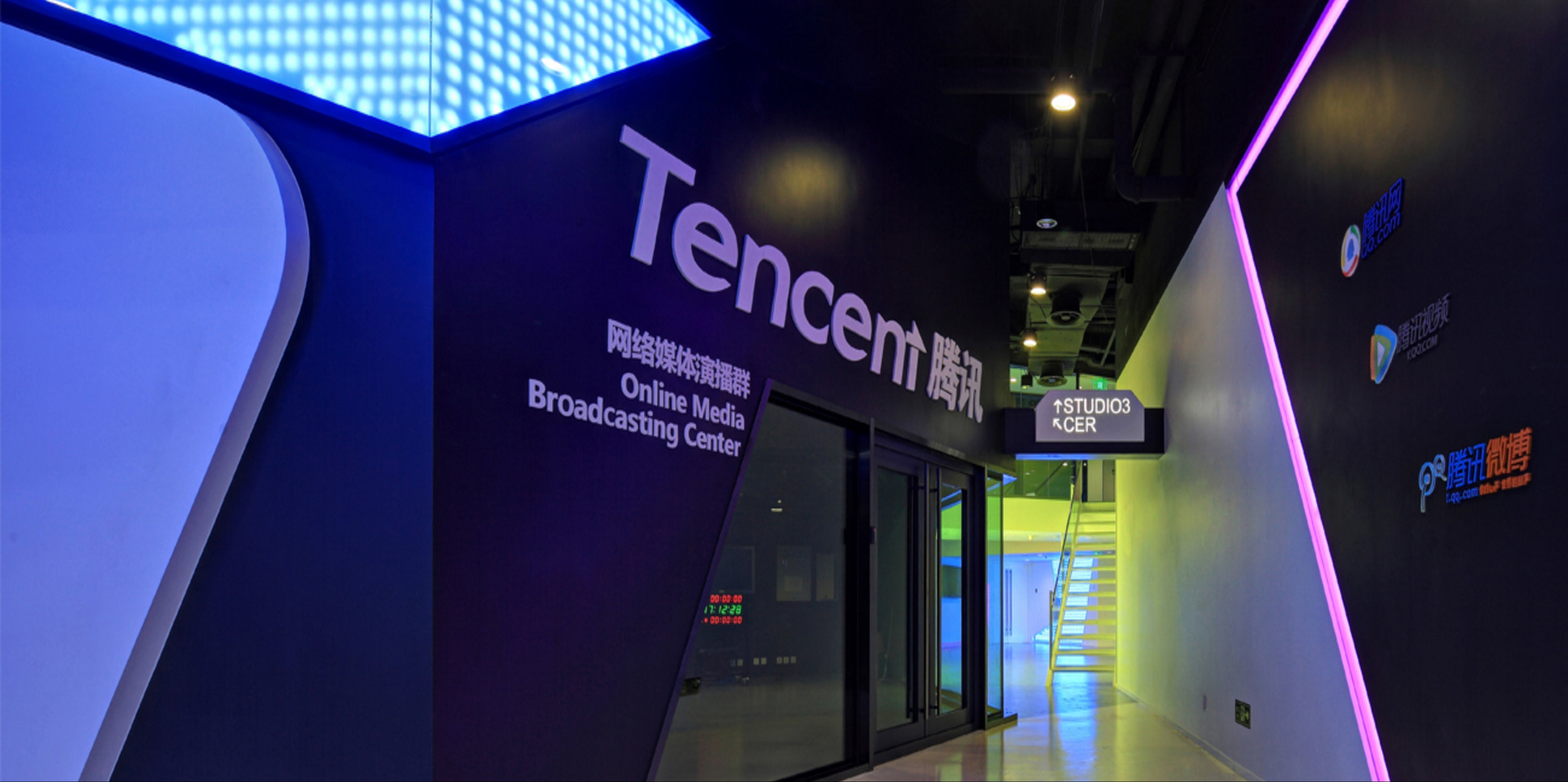 Tencent_02.jpg