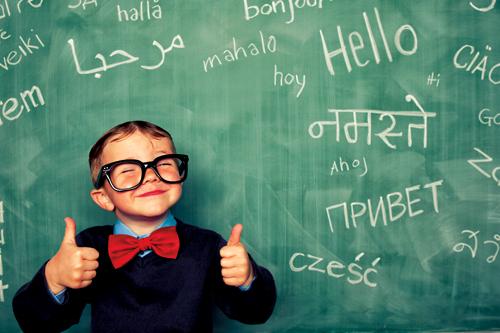 bilingual-1497337453.jpg