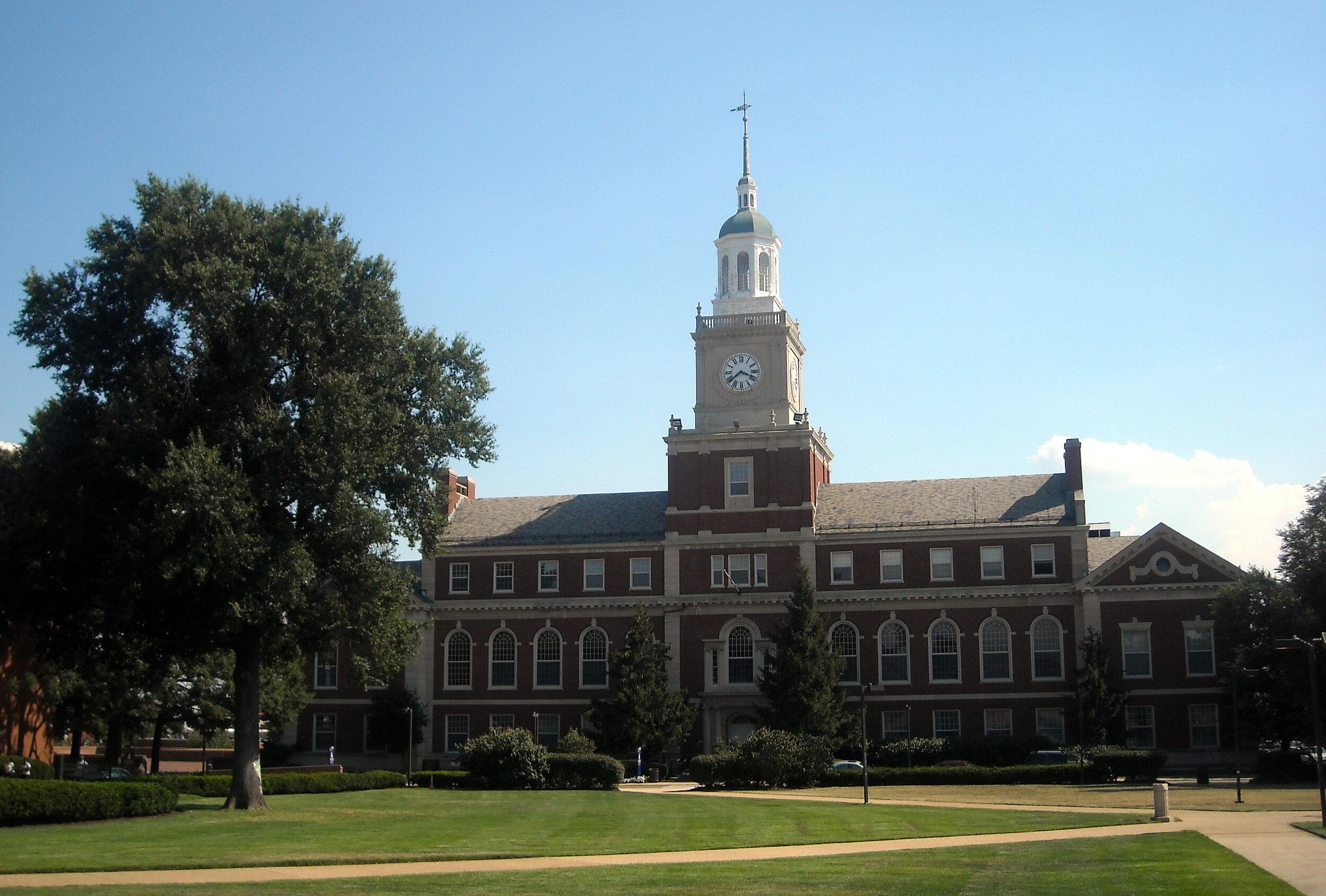 霍华德大学的形象