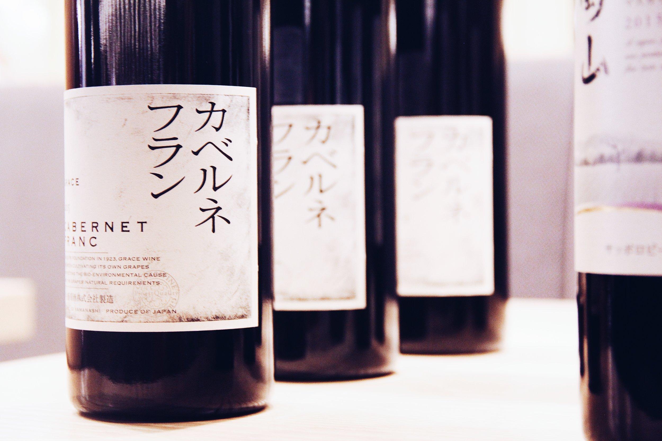 Cabernet Franc Swirl Wine Group