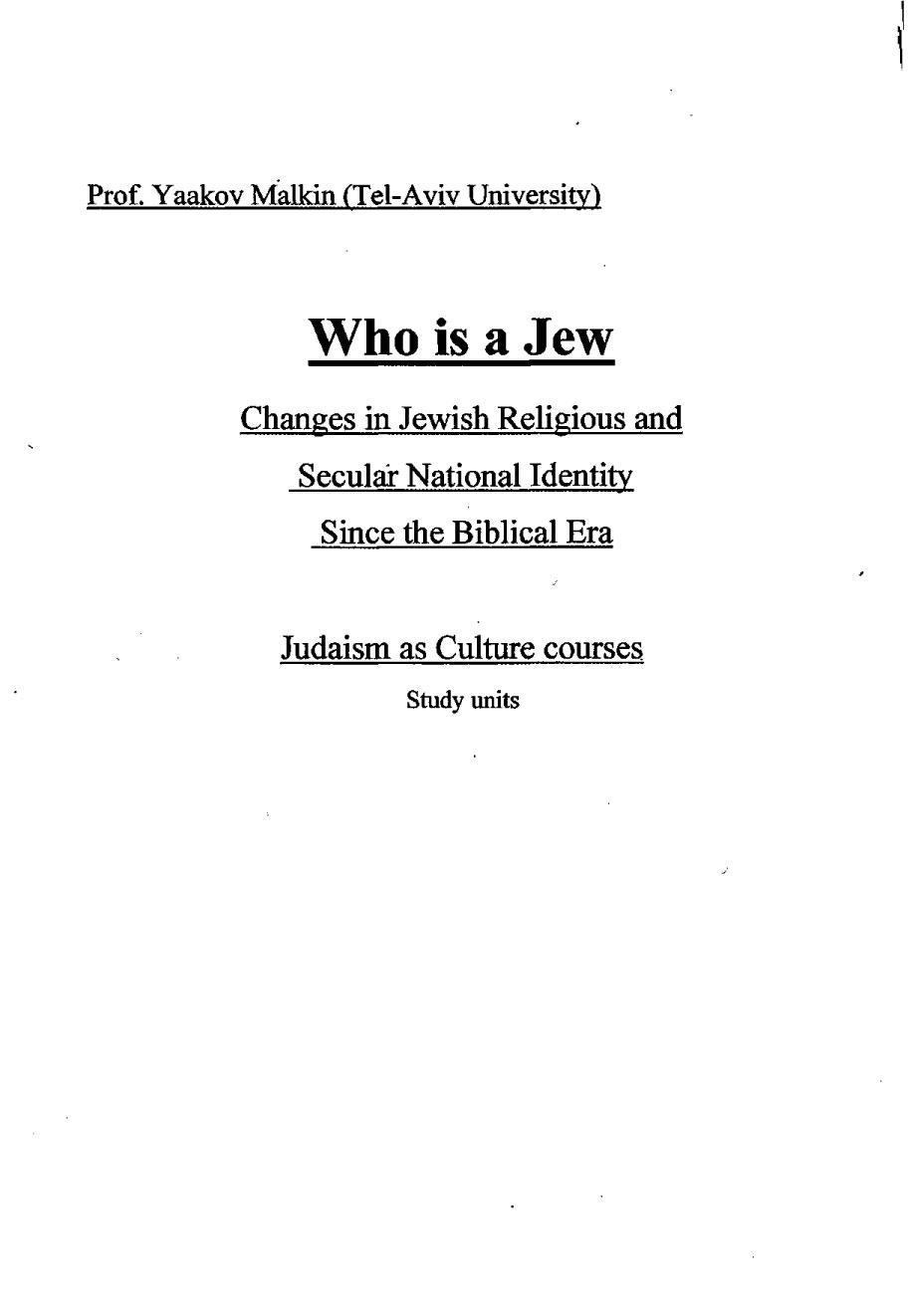 who is a jew - Yaakov Malkin, English, 2006
