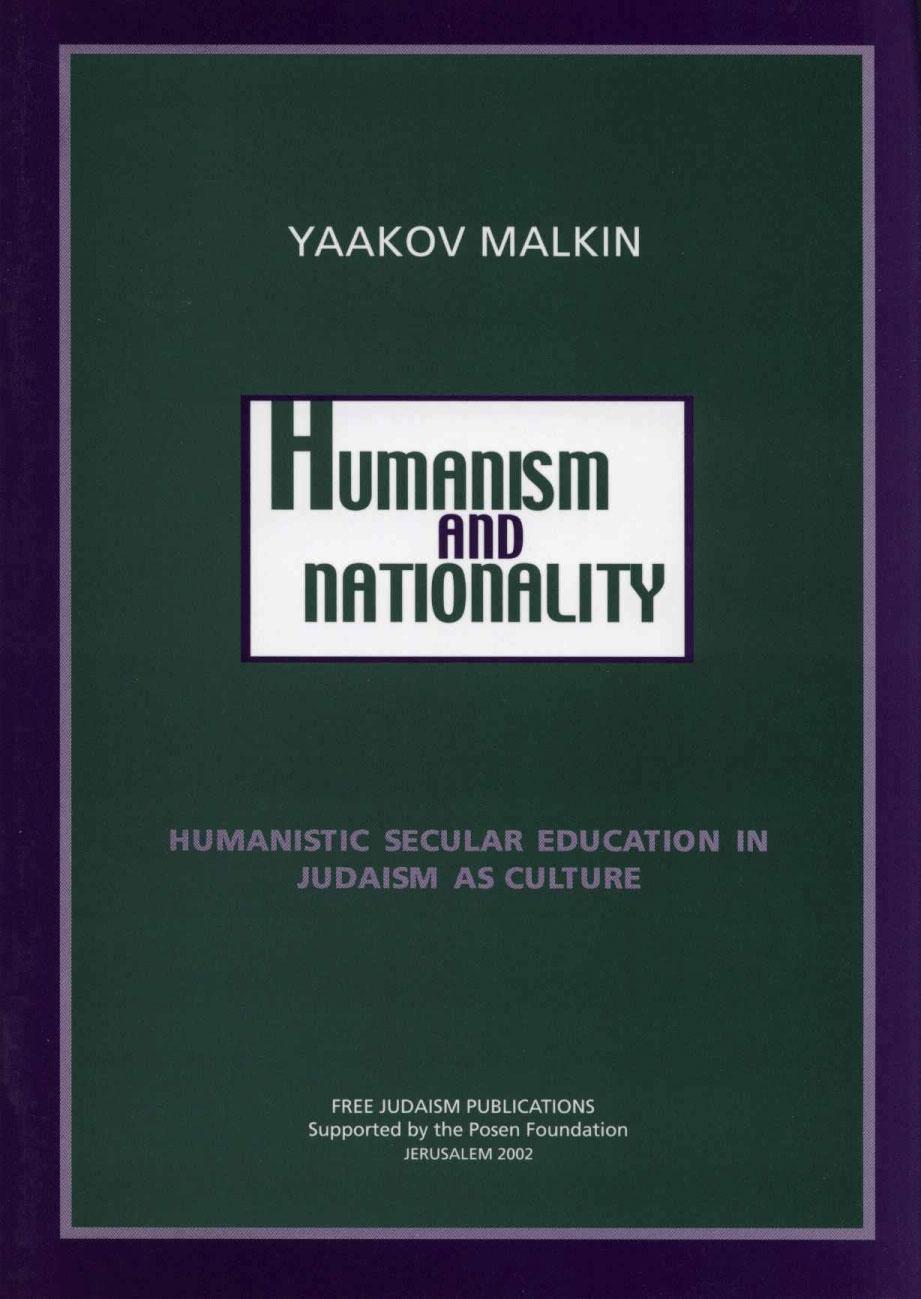 Humanism and nationality - Yaakov Malkin, English, 2002