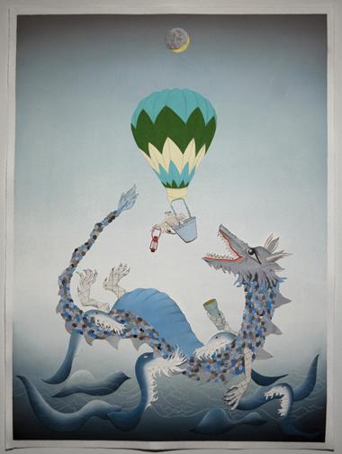 Untitled (Dragon)