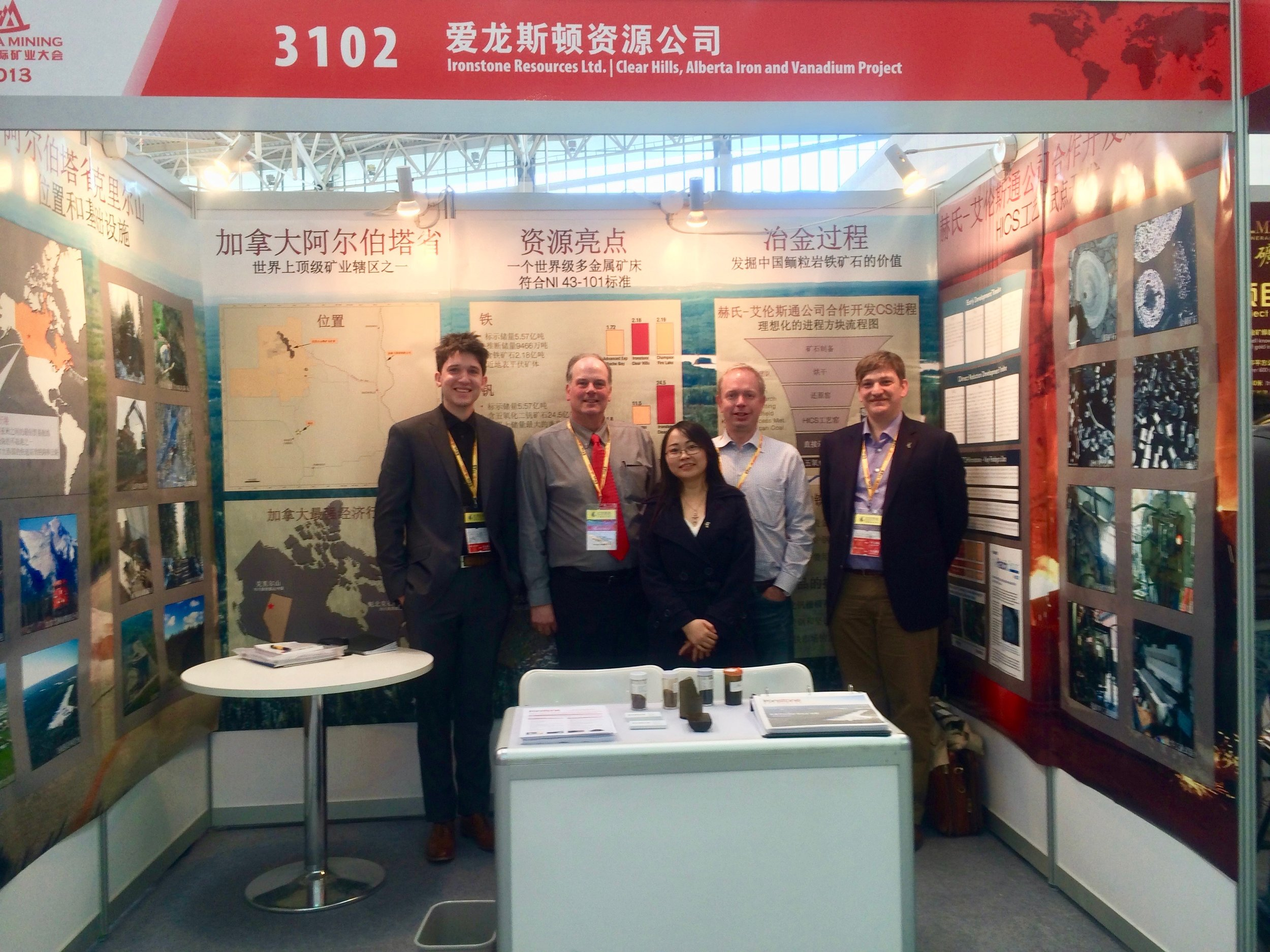 Ready to China Mining Expo