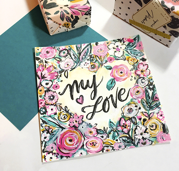 mylove_card_printable2.jpg