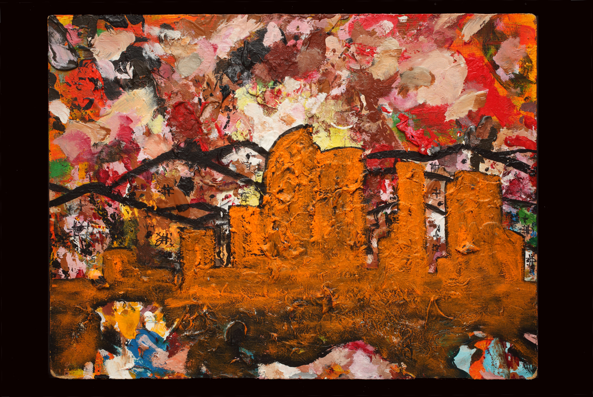 Mile High Skyline - 12x16 Acrylic