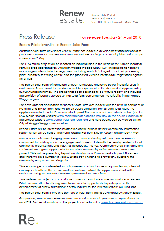 EIS Exhibition Press Release - Click here to view
