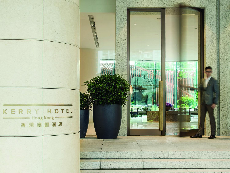 The entrance to Kerry Hotel, Hong Kong.