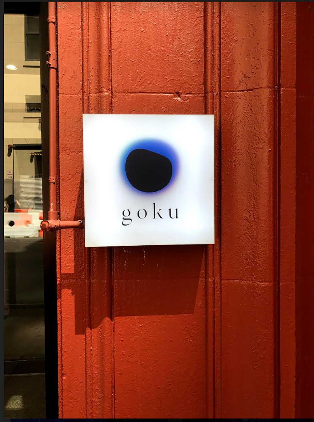 Goku first opened in Kyoto, Japan in 2008 and has been wildly successful with a typical waitlist of 430,000 customers.