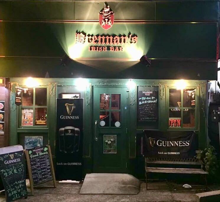 BRENNAN'S IRISH BAR, MUTSUMI