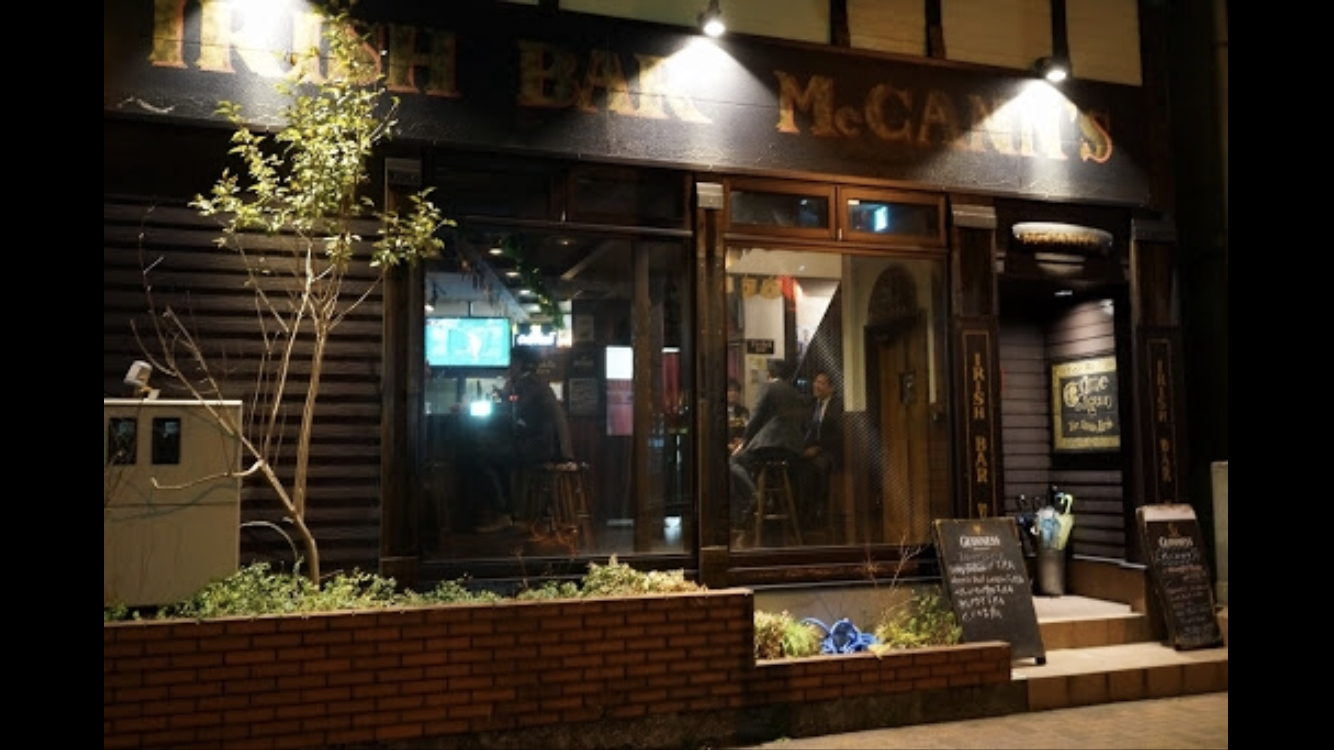 MCCANN'S, MUSASHI KOSUGI
