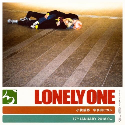 UH_Lonely2.jpg