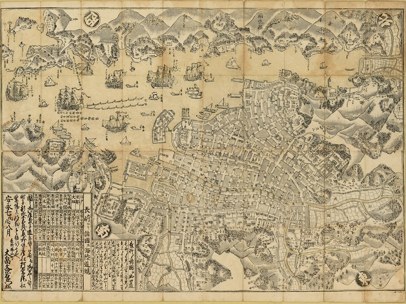 The Flourishing Port-city of Nagasaki, Hizen province, 1778, by Ōhata, Bunjiemon. Source: University of British Columbia Library - Rare Books and Special Collections.