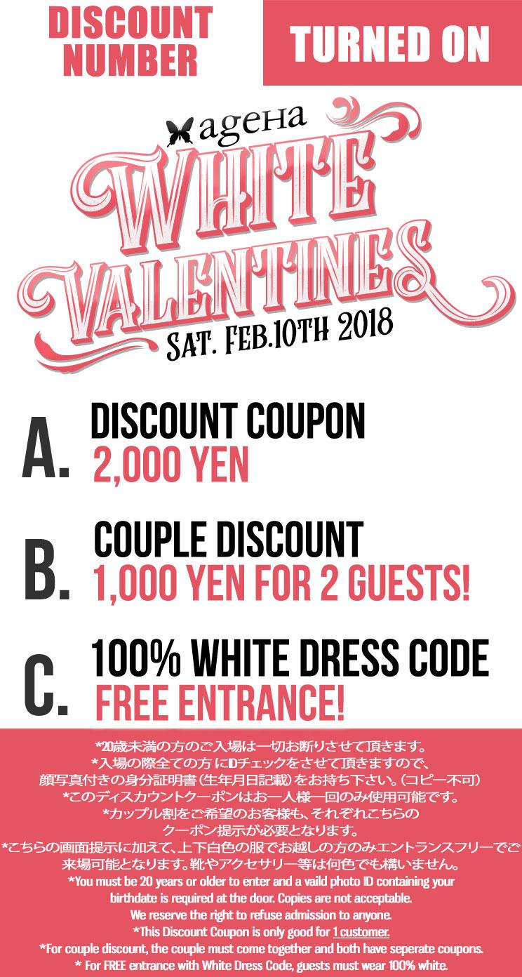 discount coupon.jpg