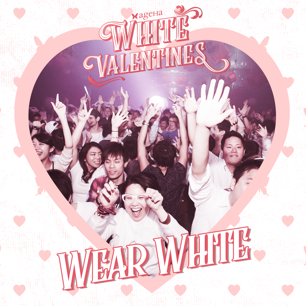Wear-White2.png