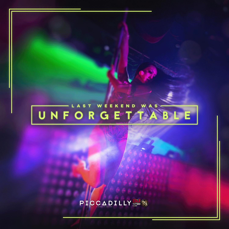 07-09-Last-Weekend-Was-Unforgettable.png