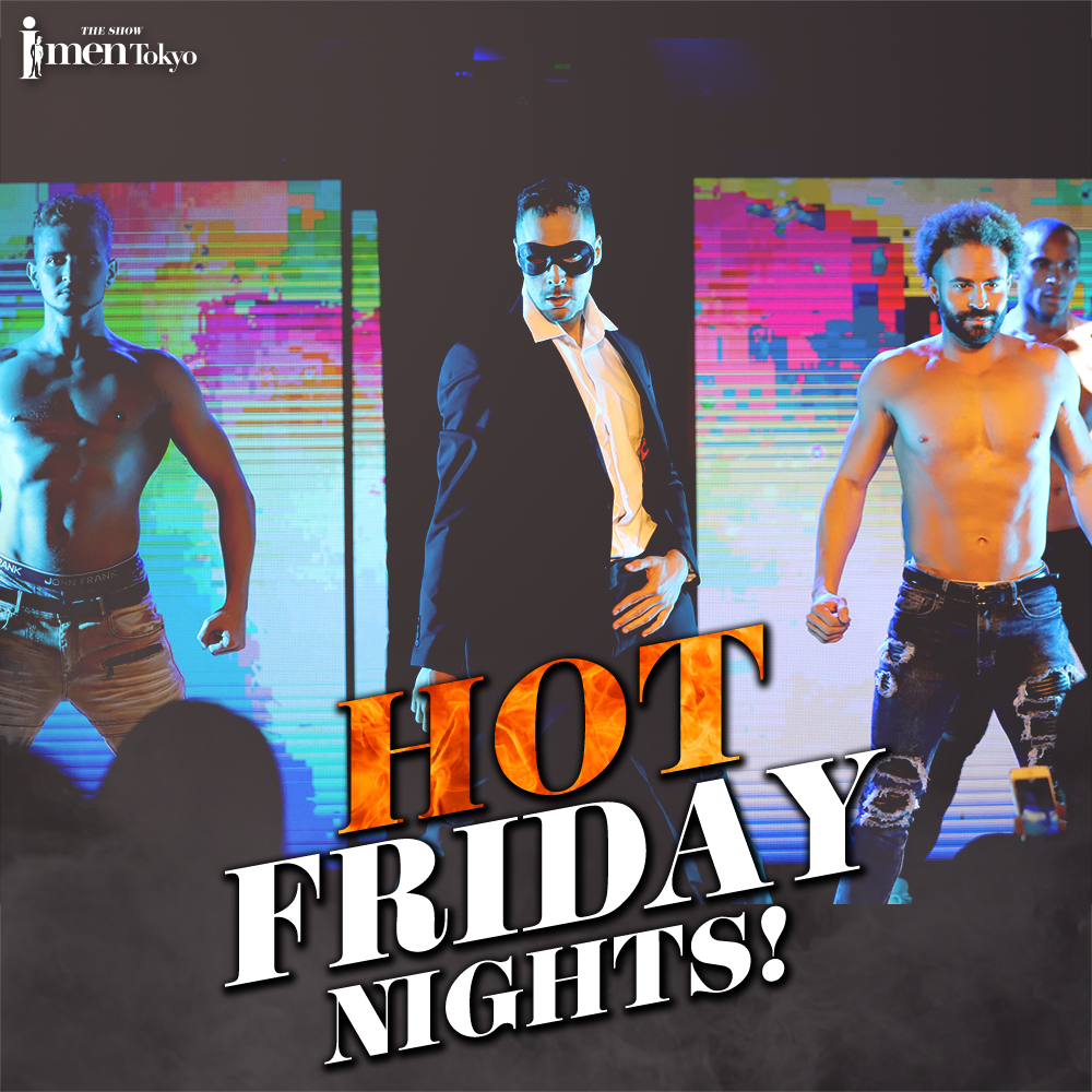 hot-fridays.png