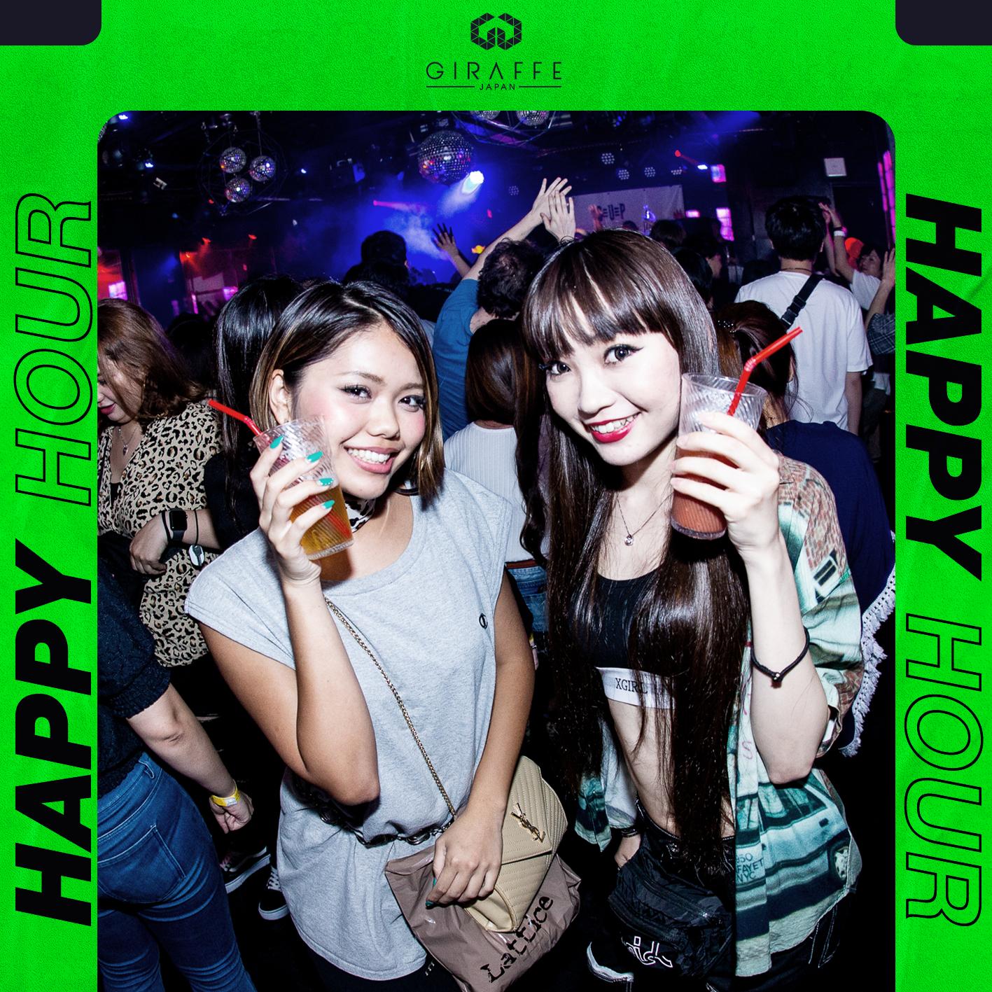 happy-hour-ladies.png