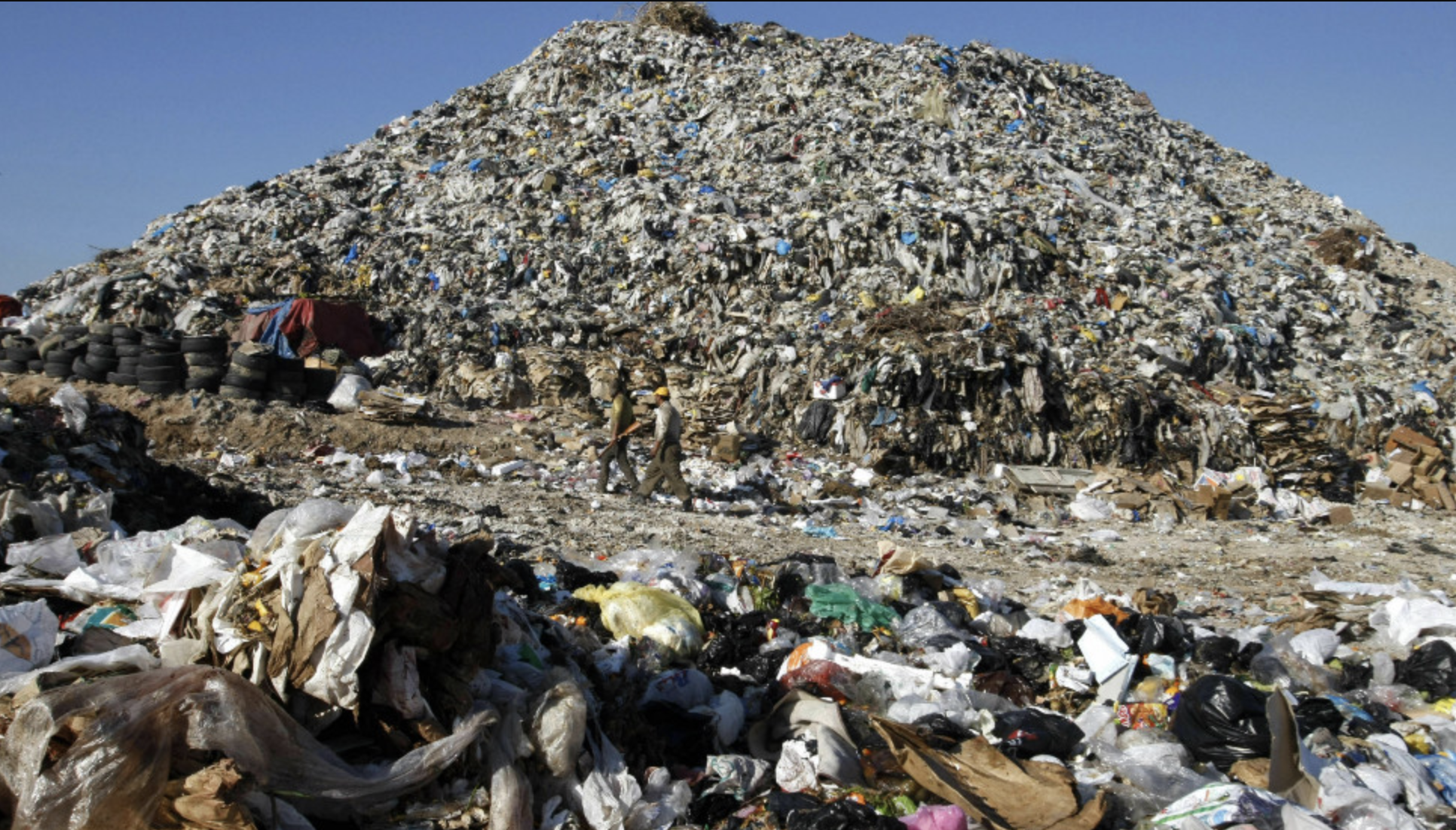 Lebanon landfill.png