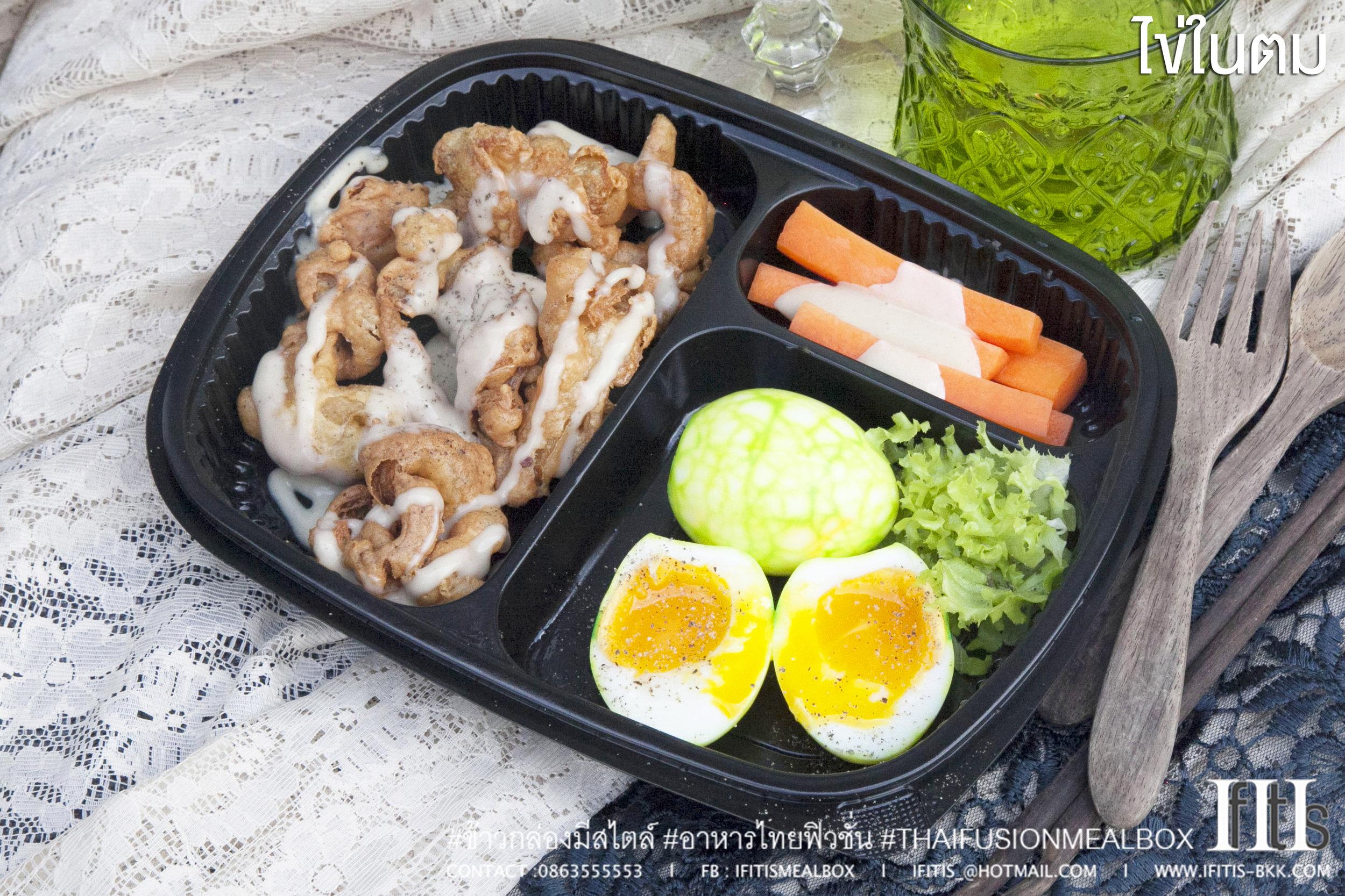 ไข่ในตม - ไข่ในตมของเราทำไข่สดแครอลลี่ต่ำ รสชาตินุ่มละมุนลิ้น ขั้นตอนการผลิตสะอาดปลอดภัย ใช้กล่องสำหรับใส่อาหาร ที่ปลอดสารก่อมะเร็ง