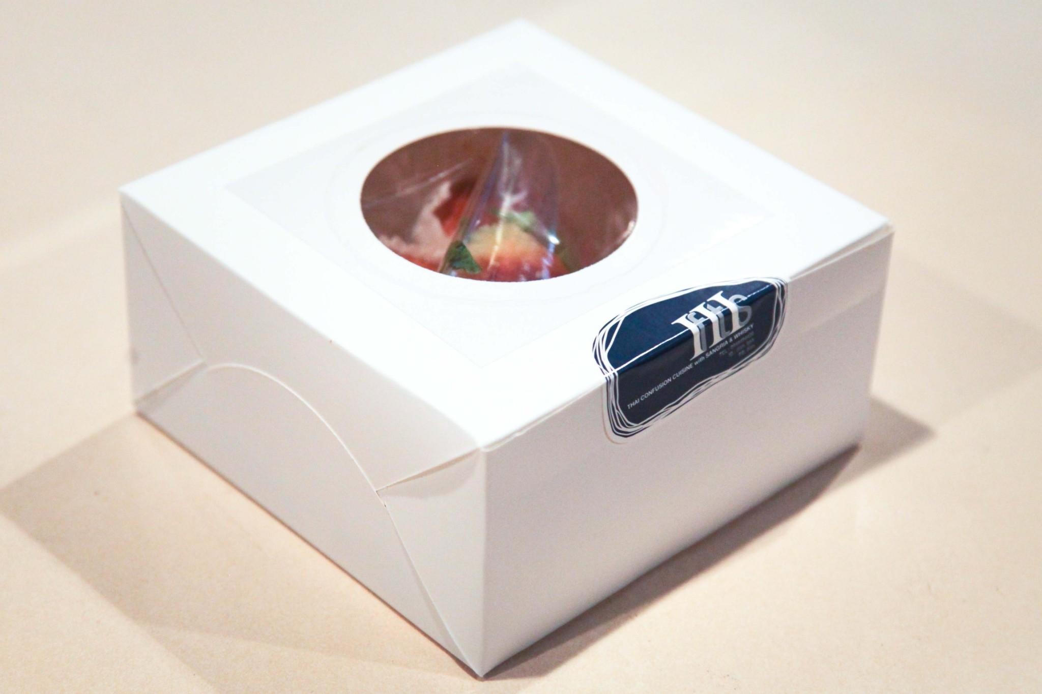 ifitis snack box