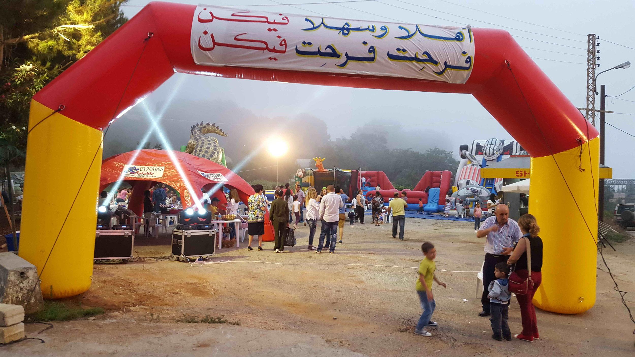 Entrance Arch for Marathon and Festival