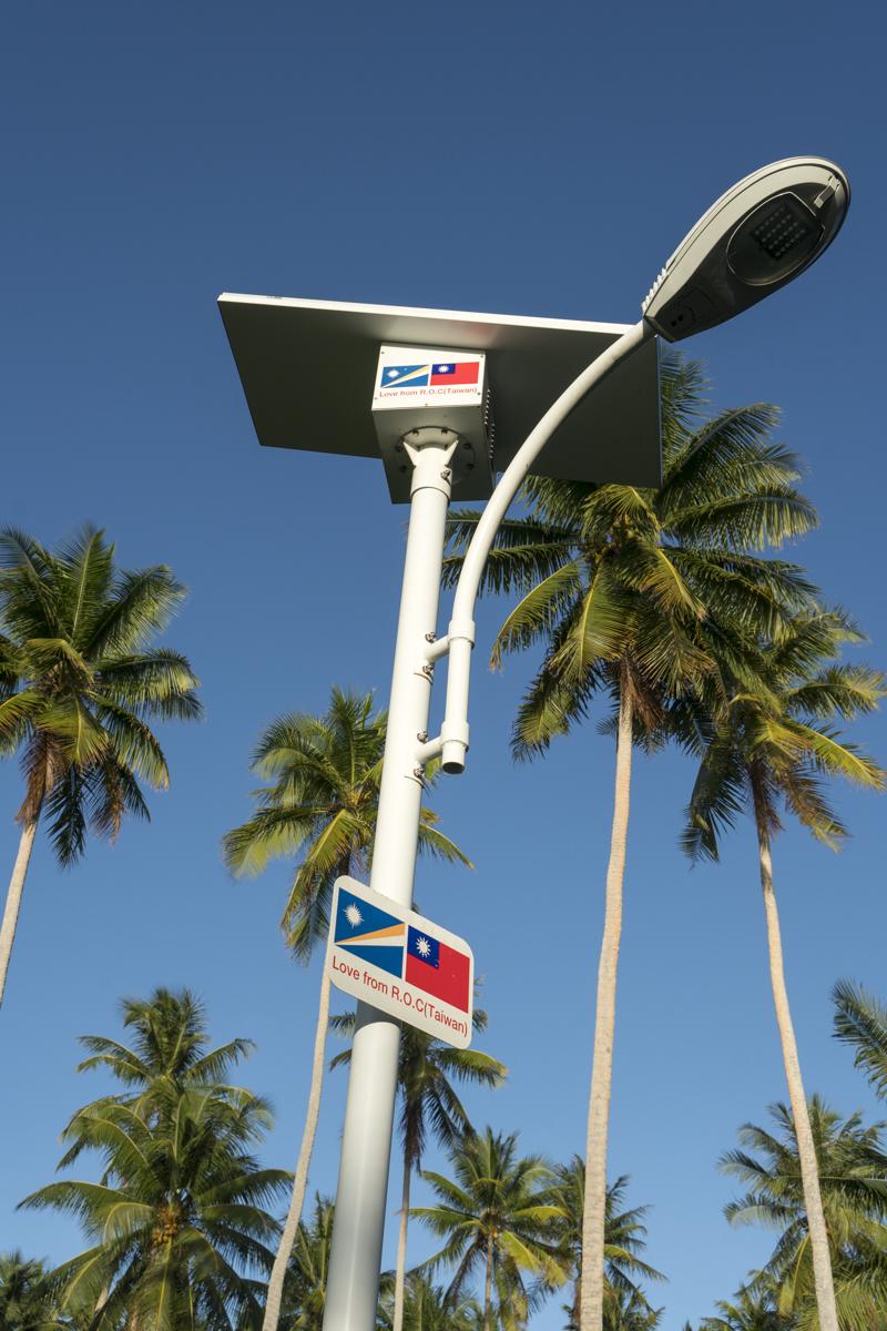 Solar-paneled Streetlight - Majuro, RMI
