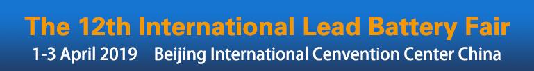 ILBF-Logo.png