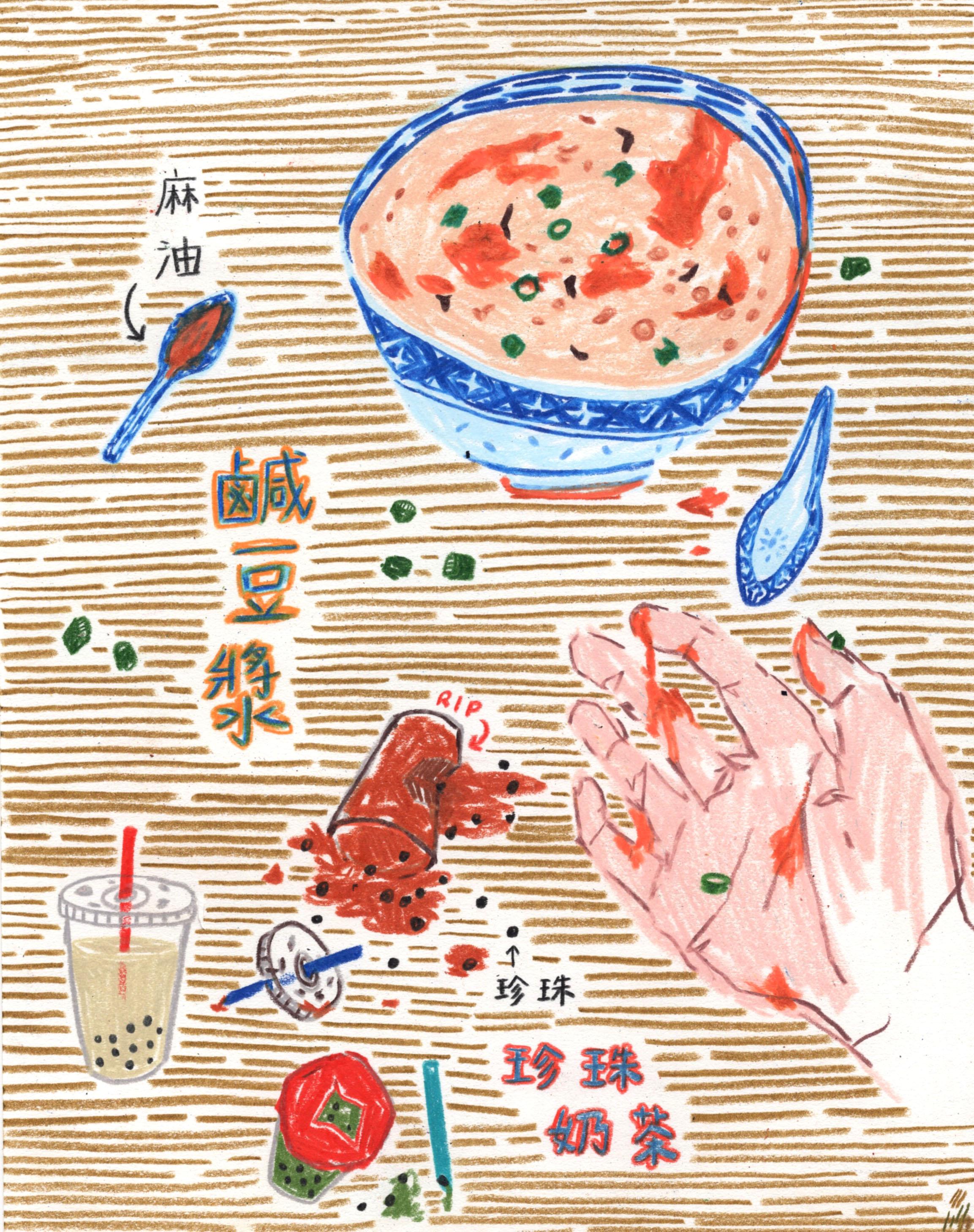 chinese drinks.jpg