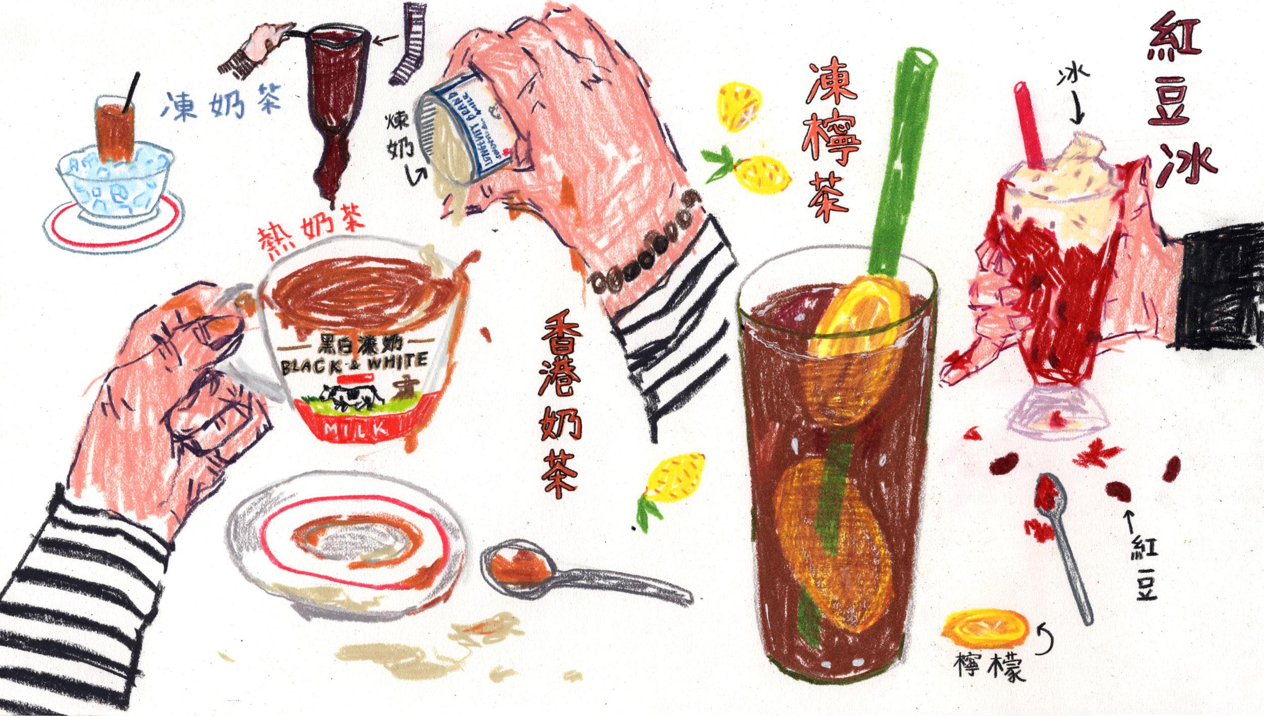 hk drinks.jpg