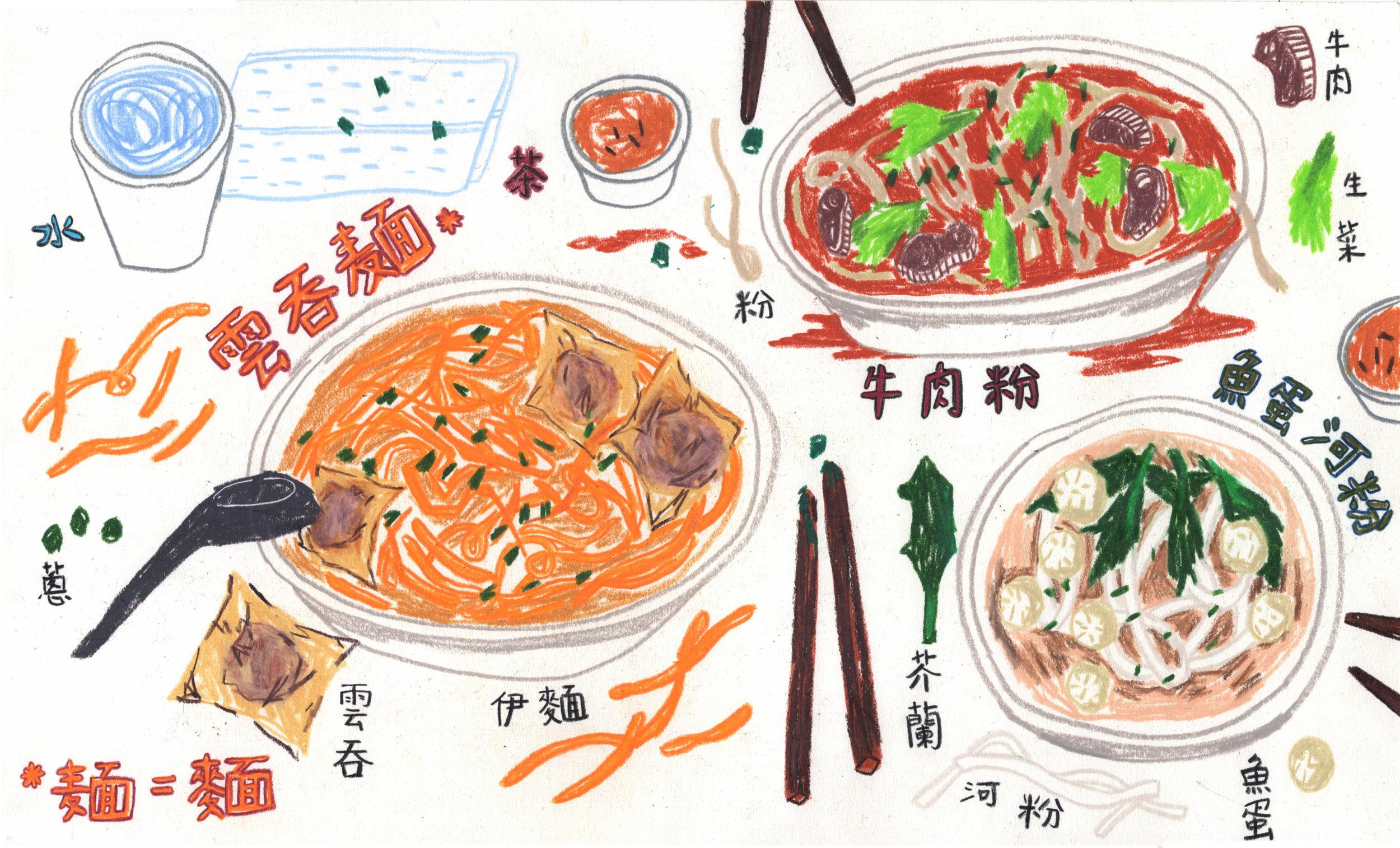 hk_noodles.jpg