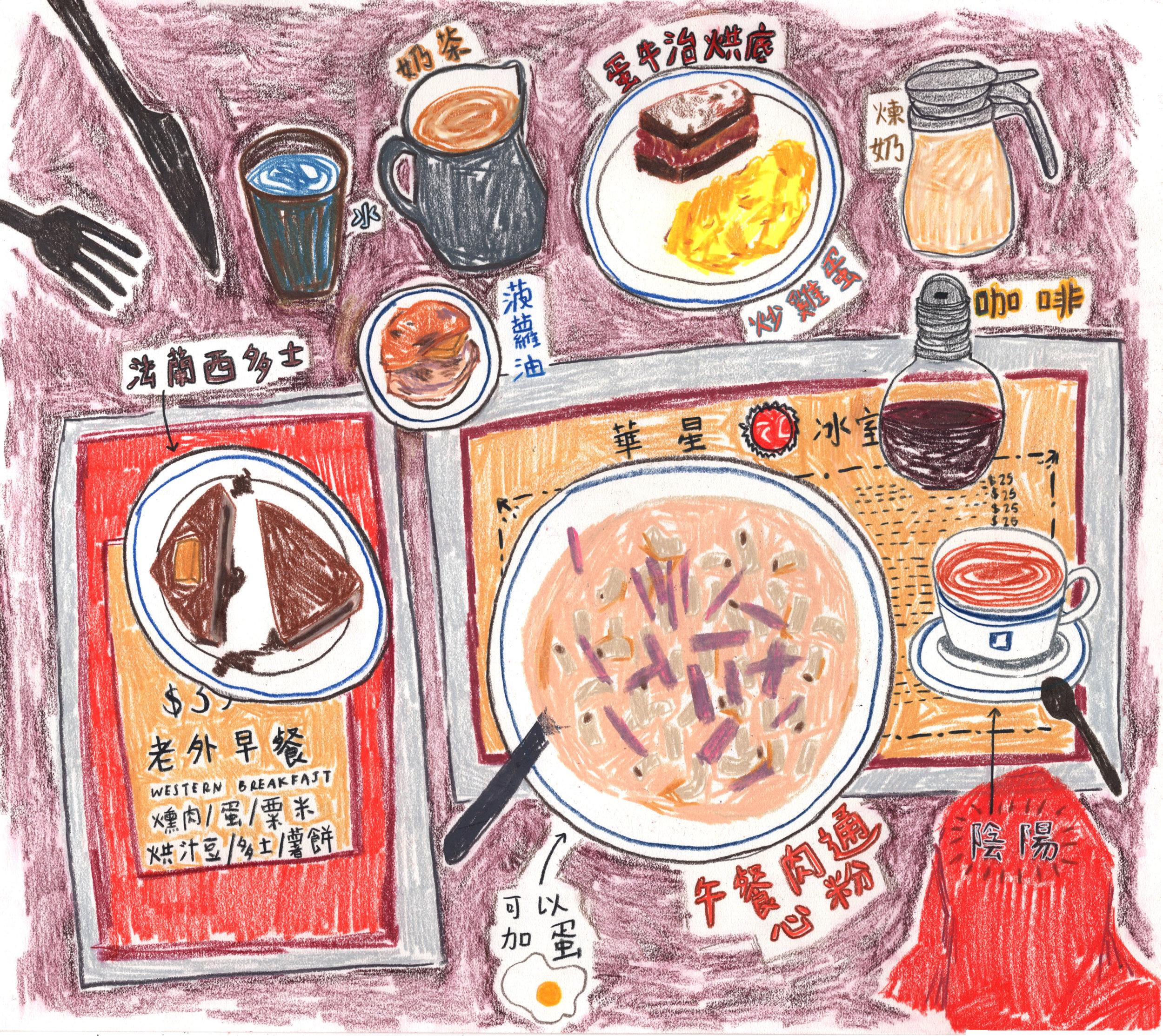 hk breakfast tho.jpg