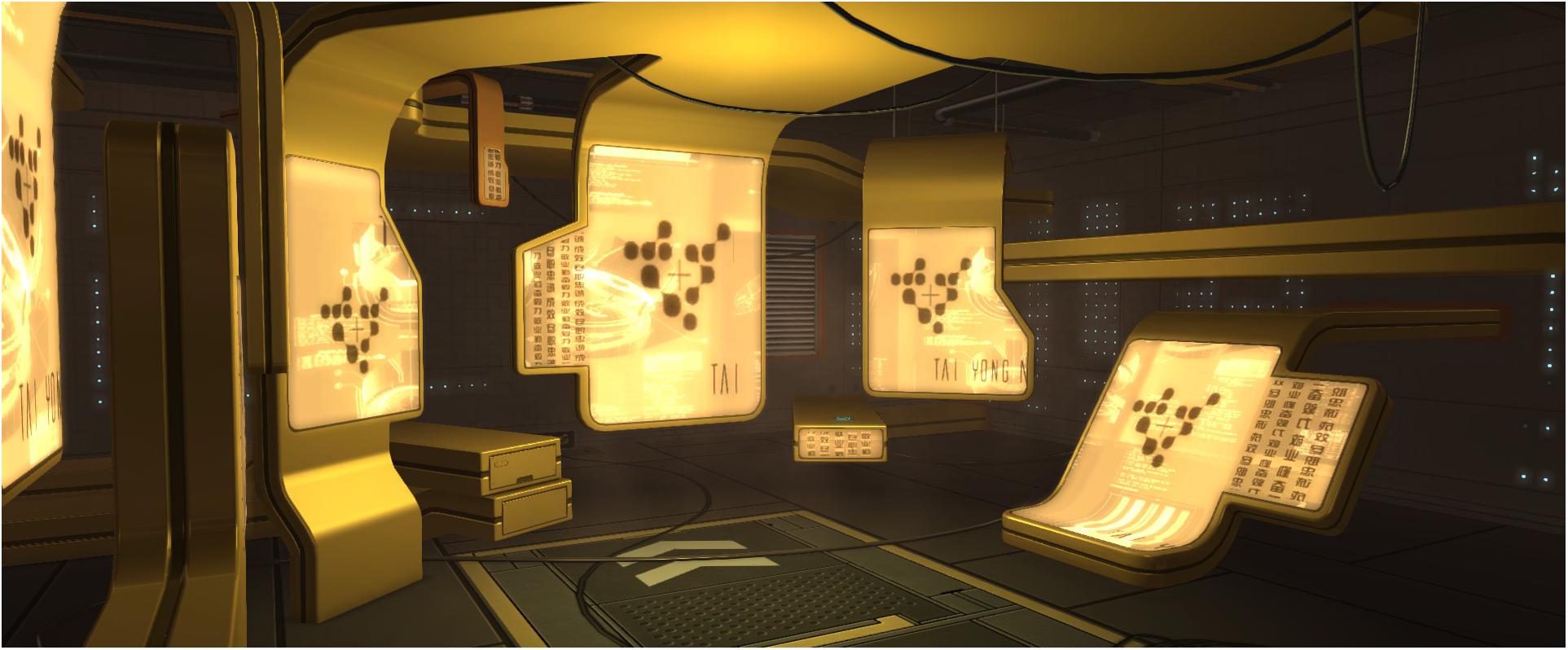 Deus Ex Human Revolution_0001_JTC.png