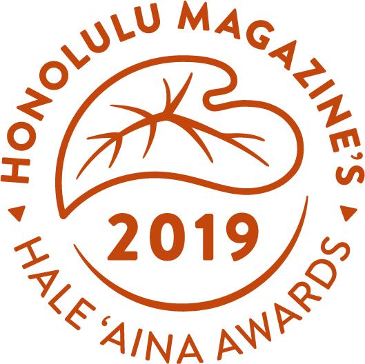 2019 Hale Aina Logo - bronze.jpg