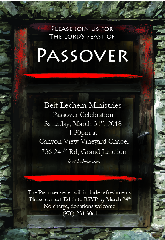 2018 Passover-Front.jpg
