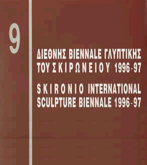 9international_biennale.jpg