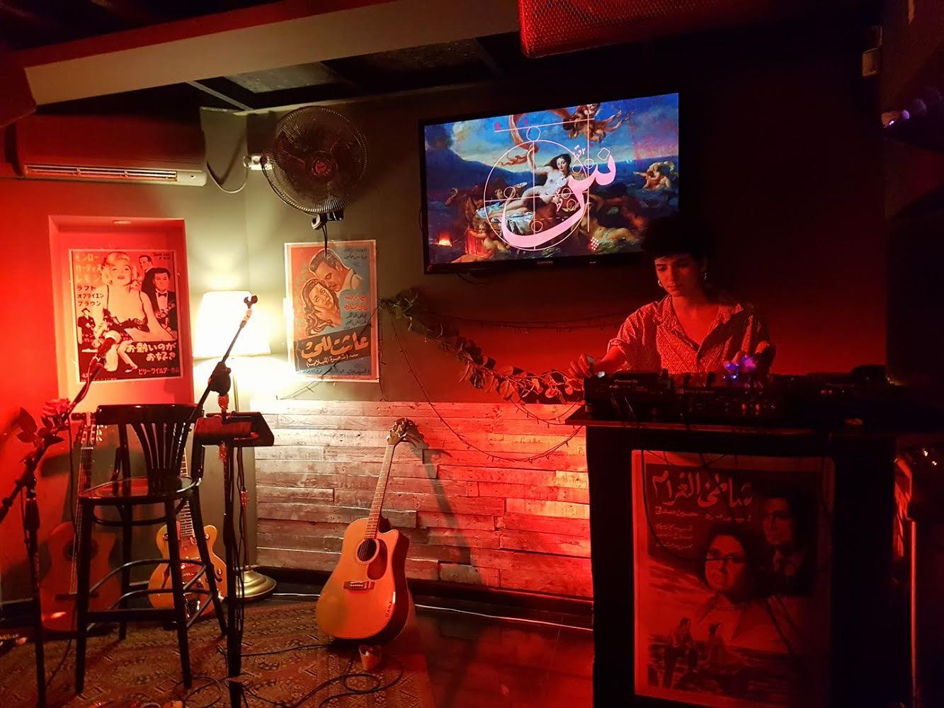 Scene Haifa Music Bar Palestinian venue.jpg