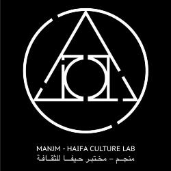 Manjm Logo Haifa Rana Asali.jpg