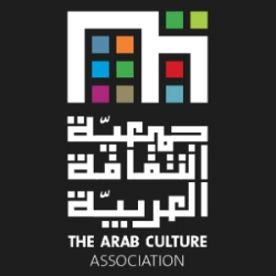 The Arab Culture Association Logo.jpg