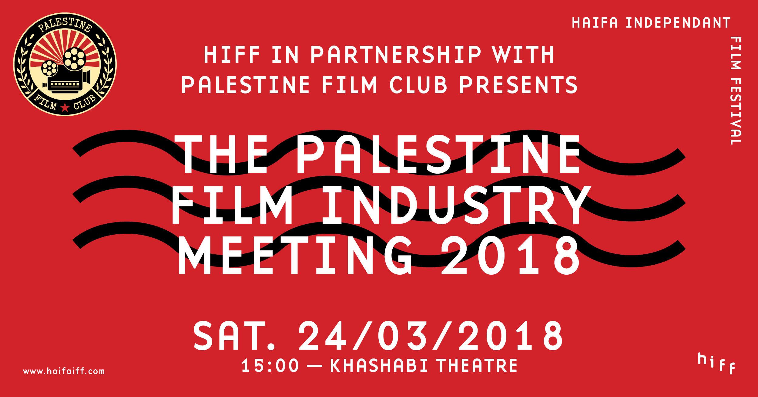 film industry meet up haifa