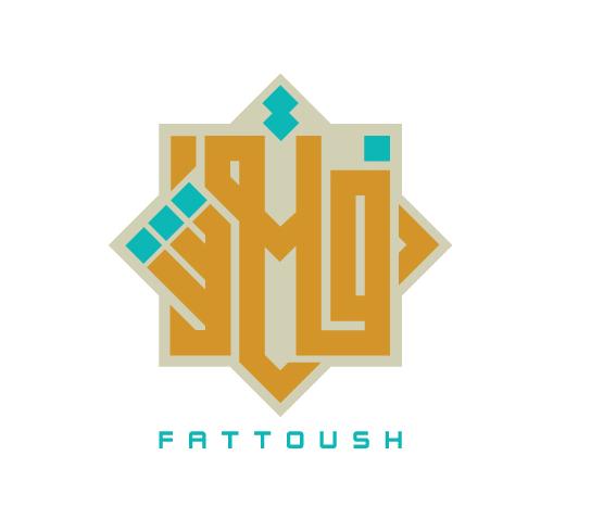 fatoush_logo.jpg