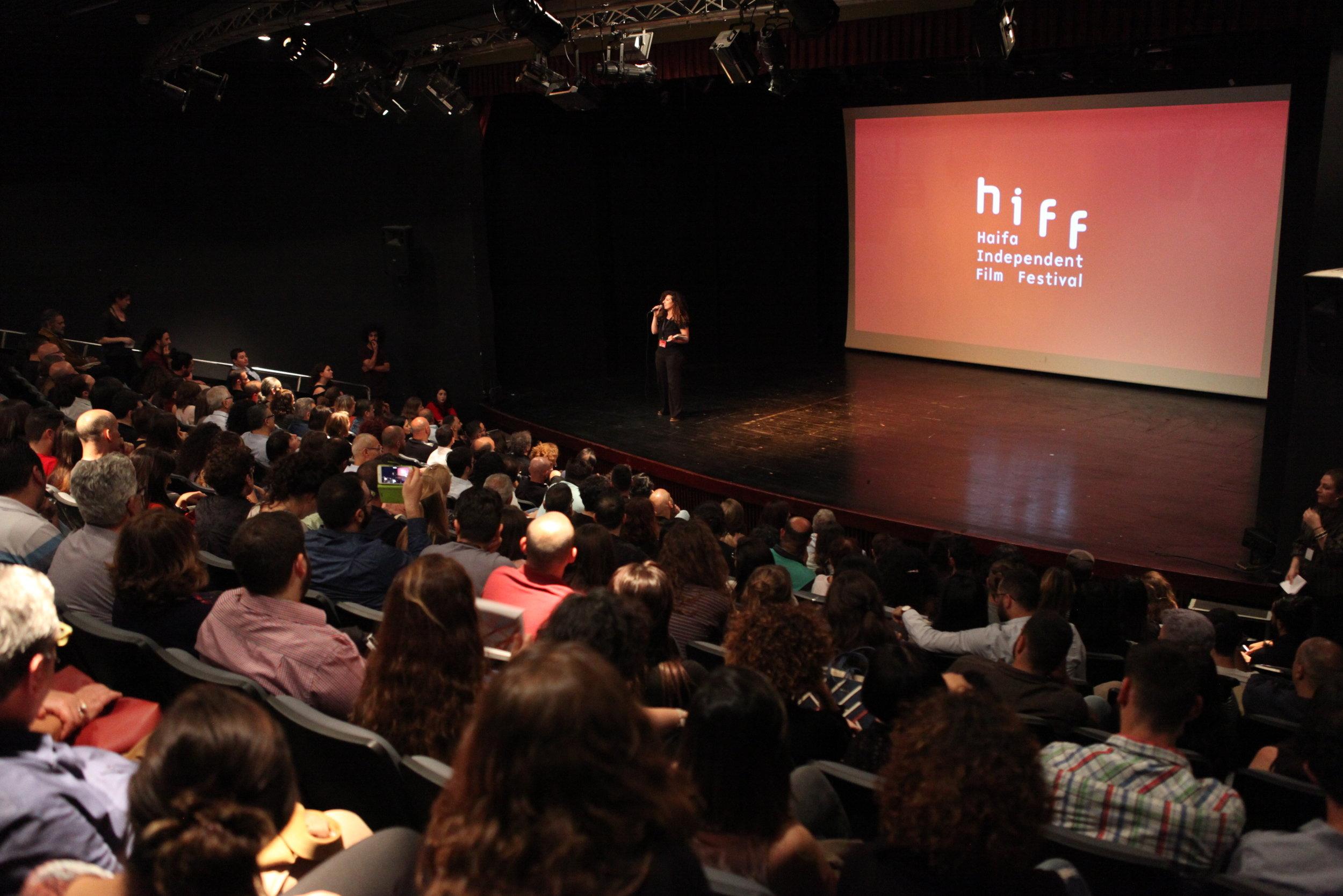 Haifa Independent Film Festival HIFF 2018_8584.JPG