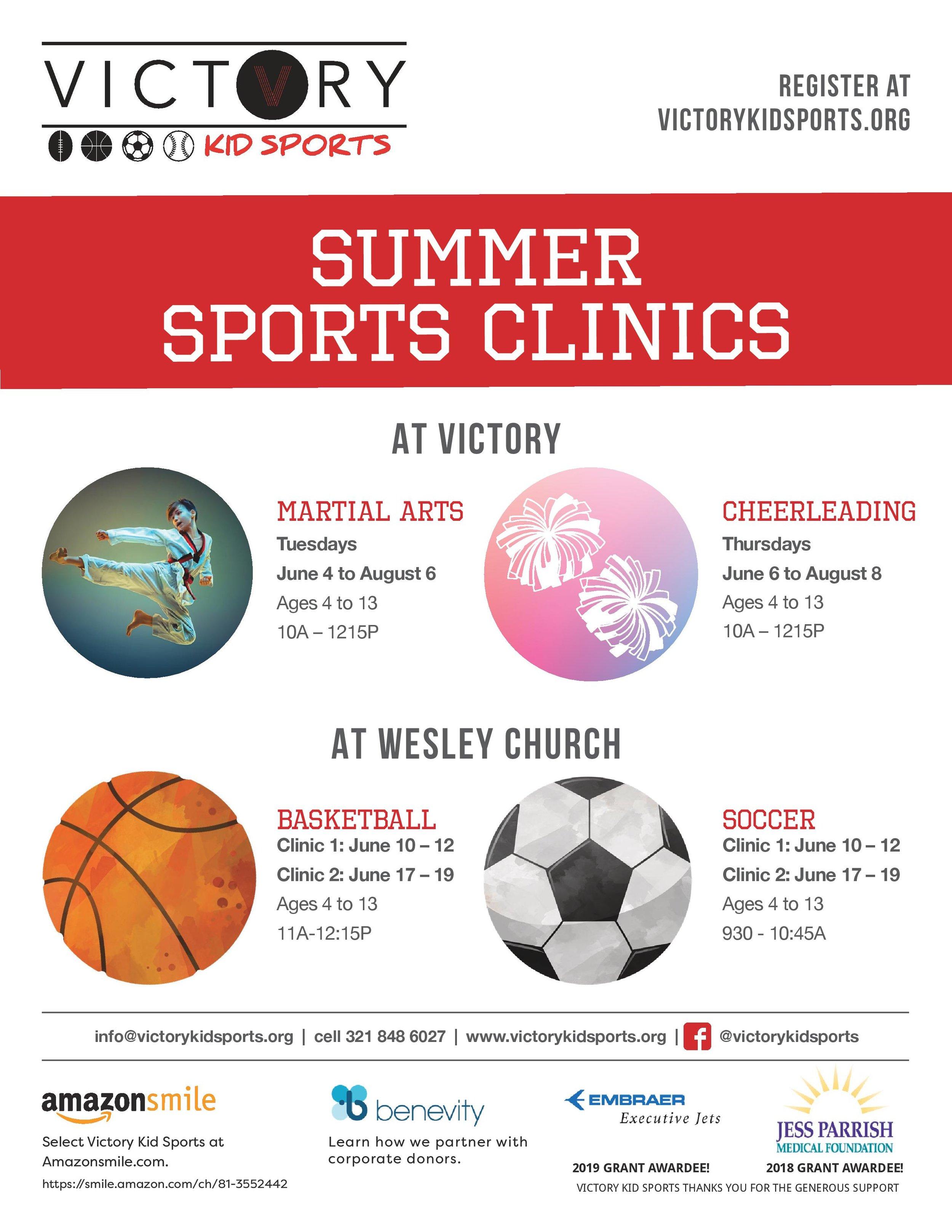 Summer 2019 Clinics All.jpg