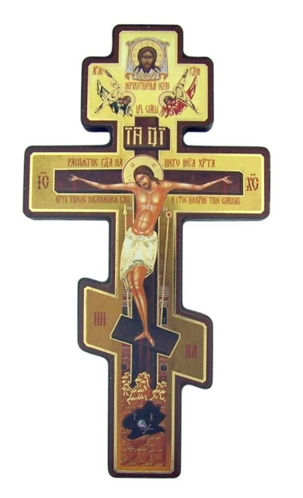 Introduction to Orthodox Christianity      God      Jesus Christ      Mankind      Salvation      The Church      Holy Tradition and the Scriptures      Spirituality      Worship      Sacraments      Clergy      Saints      History      Conclusion