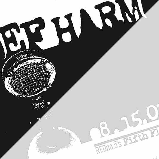 Def Harmonic