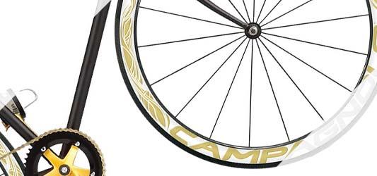Bora - Wheel design